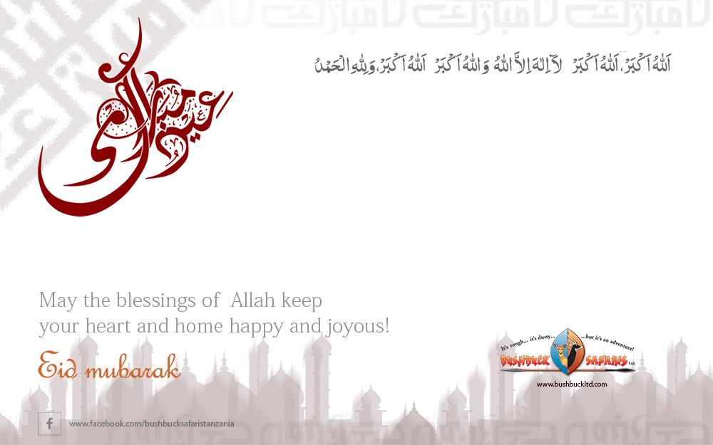 Eid Mubarak to you on the occasion of Eid Al Adha 2015