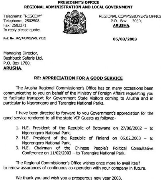 Presidents Office 2003 Tanzania